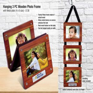 D38 – Hanging 3 Pc Wooden Photo Frame With Metal Plate (4×6 Size) (Printing Included MOQ 100 Pc)