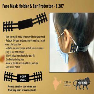 E287 – Face Mask Holder | Ear Protector (4 Hook)